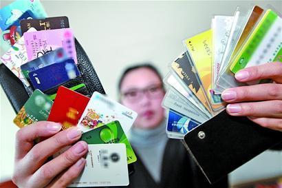 工商部门发布预付卡消费警示