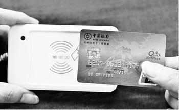珠海市占道停车首次植入银联收费系统 实现闪付