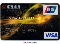 信用卡被盗刷2万 招行被指不作为