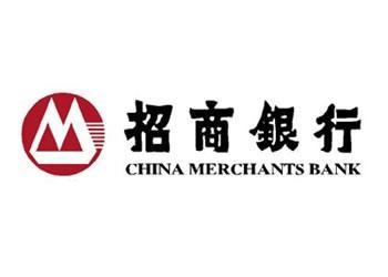 招商银行业务系统昨发严重故障 全国无法取钱支付